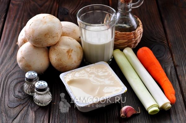 Ингредиенты для сливочного супа с грибами и плавленным сыром