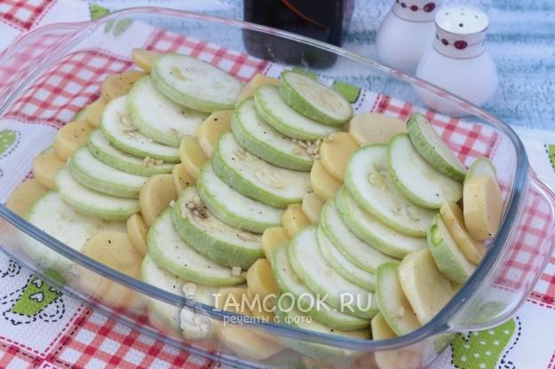 Выложить в форму овощи
