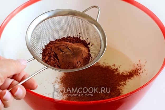 Просеять какао