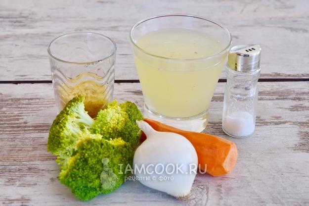 Ингредиенты для супа из брокколи для ребенка