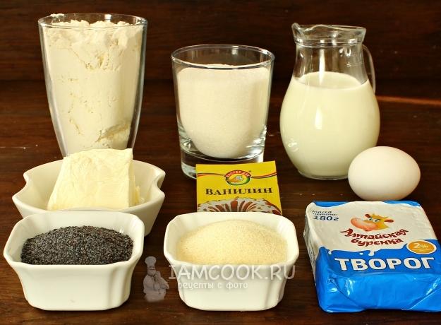 Ингредиенты для немецкого макового пирога с творогом