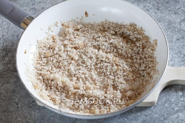 Положить рис