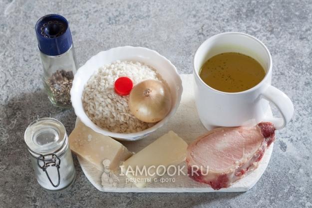 Ингредиенты для ризотто миланезе (по-милански)
