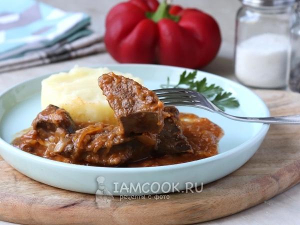 Гуляш из свиной печени — рецепт с фото пошагово