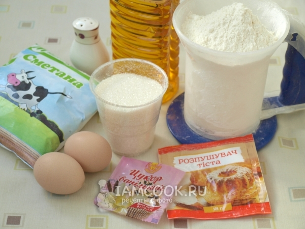 Ингредиенты для кексов на сметане в силиконовых формочках
