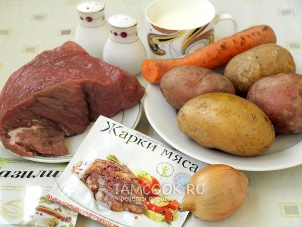 Ингредиенты для тушёной картошки с мясом в духовке