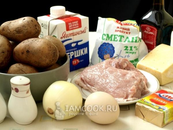 Ингредиенты для запеканки из свинины с картофелем в духовке