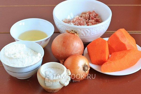 Ингредиенты для пирога с тыквой и мясом