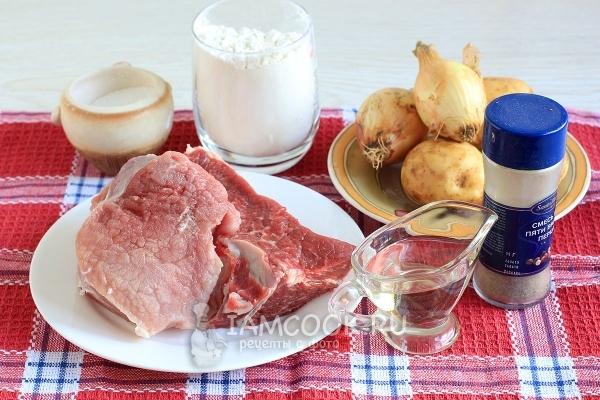 Ингредиенты для ханум с мясом и картошкой