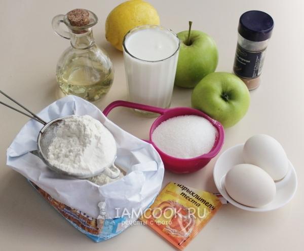 Ингредиенты для кекса на кефире с яблоками