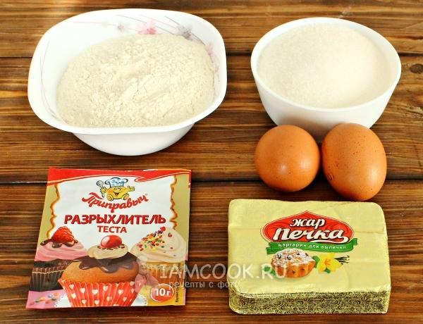 Ингредиенты для кекса на маргарине