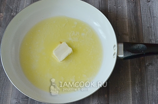 Растопить масло на сковороде