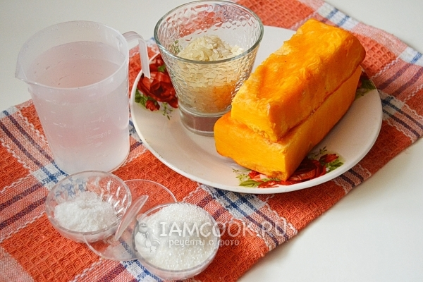 Ингредиенты для рисовой каши с тыквой на воде