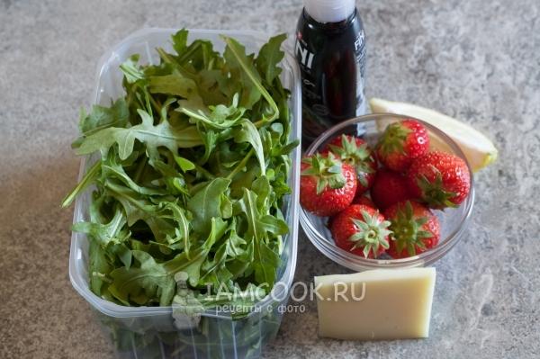 Ингредиенты для салата с клубникой и рукколой