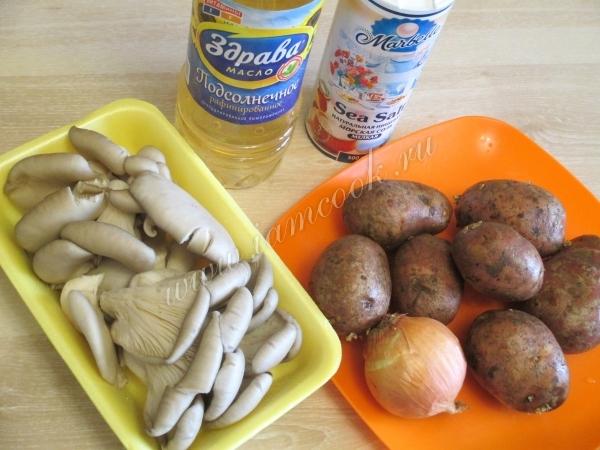 Ингредиенты для вешенок жареных с картошкой