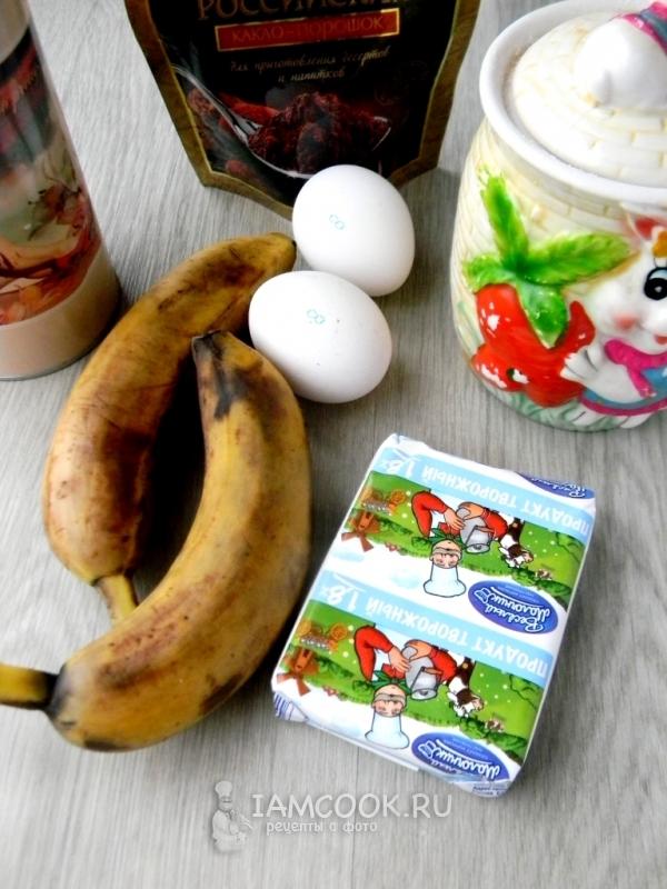 Двухцветная запеканка с творогом и бананом — рецепт с фото