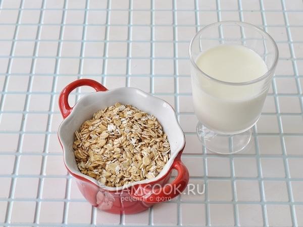 Влить в геркулес молоко