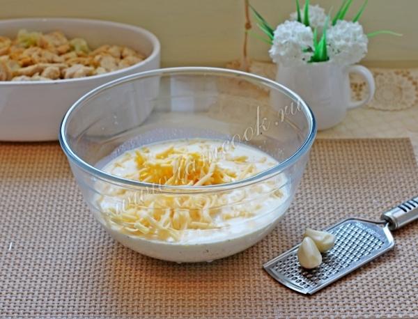 Сыр со взбитыми сливками
