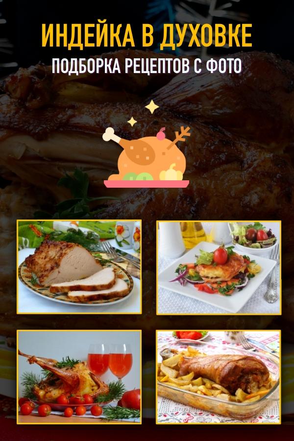 roast-turkey.jpg