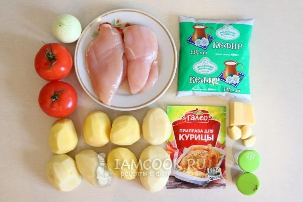 Ингредиенты для приготовления картошки с куриным филе и помидорами в духовке