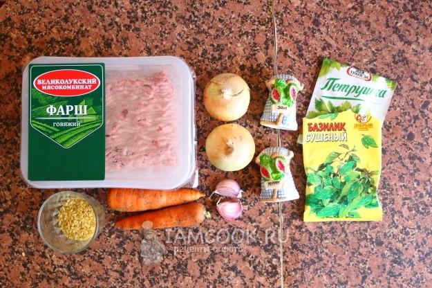 Ингредиенты для тефтелей из мяса и булгура