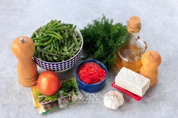 Ингредиенты для стручковой фасоли в томатном соусе