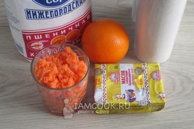Ингредиенты для печенья из морковного жмыха