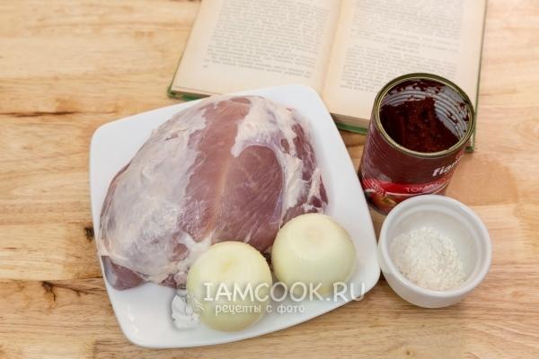 гуляш из свинины классический рецепт