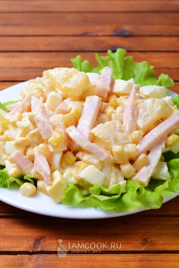 Салат ананасы ветчина курица