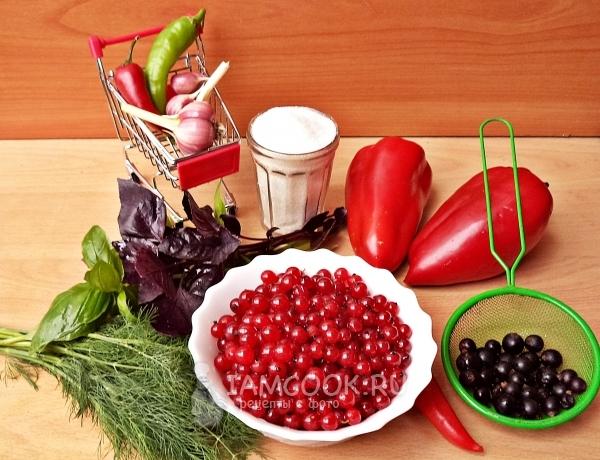 аджика из красной смородины рецепт