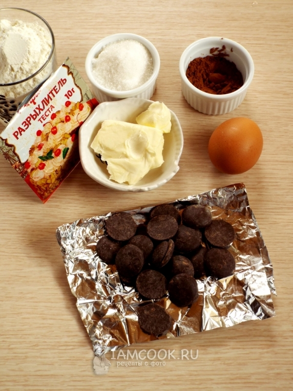 Ингредиенты для пряников с шоколадом
