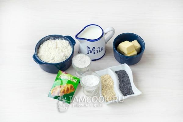 Ингредиенты для брецеля
