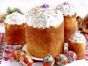 Пасхальный пирог с острова Сицилия, пошаговый рецепт с фото