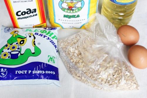Овсяные оладьи с тыквой, пошаговый рецепт с фото