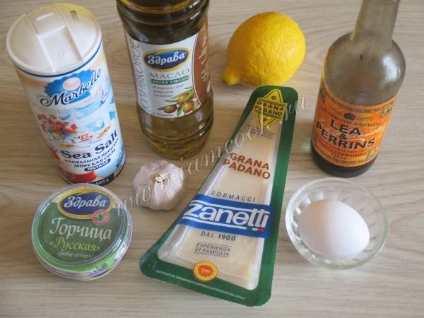 Рецепт соуса салата цезарь