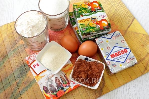 Ингредиенты для пирога с творогом на скорую руку