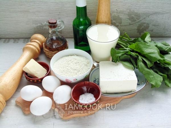 Ингредиенты для болгарской баницы