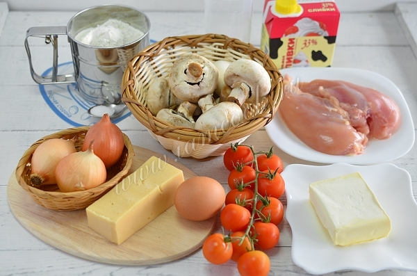 Ингредиенты для пирога с курицей и грибами