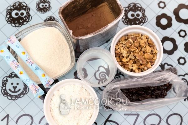 Бадамбура с вяленой вишней и орехами – кулинарный рецепт