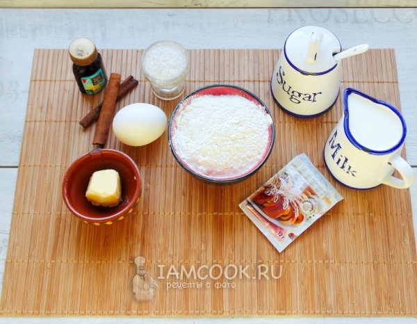 Ингредиенты для плюшек с сахаром из дрожжевого теста