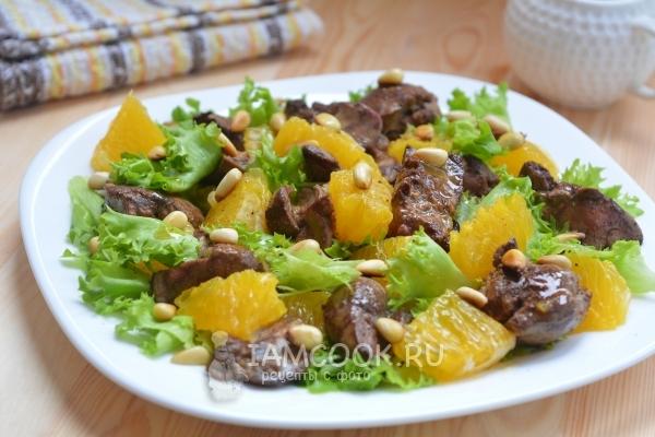 Печенка с апельсинами салат
