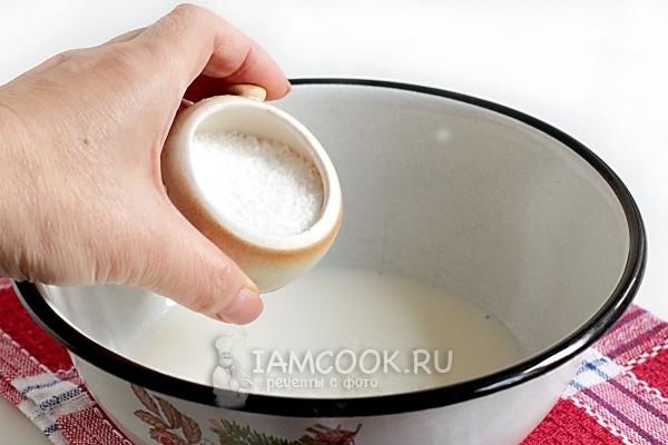 Посолить молоко